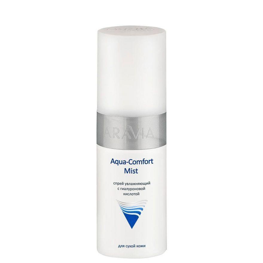 Спрей увлажняющий с гиалуроновой кислотой Aqua Comfort Mist, 150 мл, ARAVIA Professional НОВИНКА