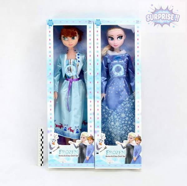 Кукла Frozen 55см (Холодное сердце)(музыка)(№W998)