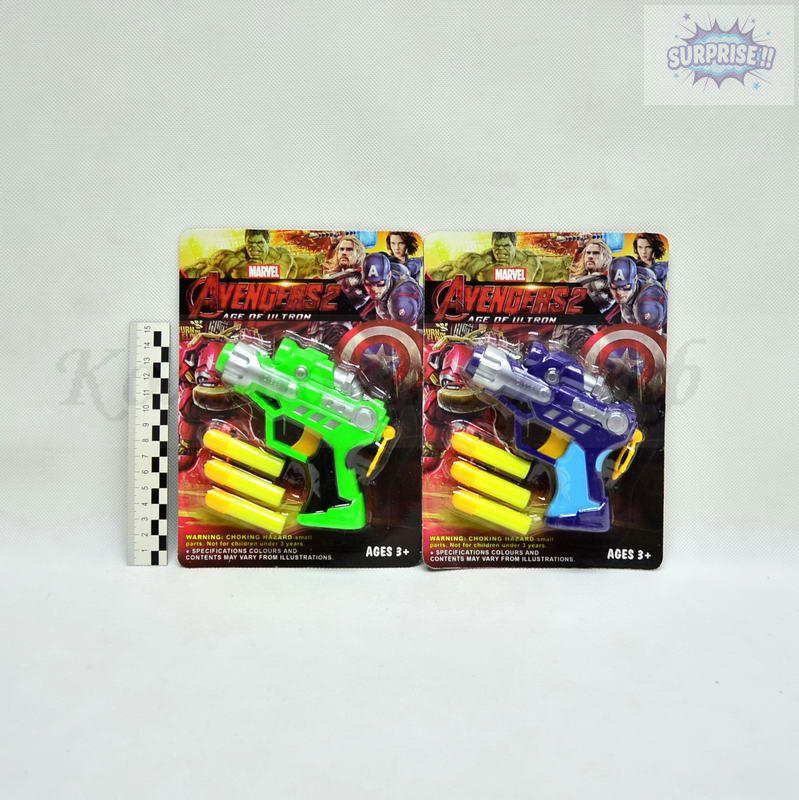 Пистолет Бластер мстители2 с пулями (№695)