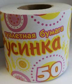 Русинка № 50 со втулкой серая туалетная бумага