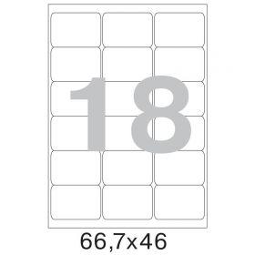 73572 Этикетки самоклеящиеся Mega label белые 66.7х46 мм (18 штук на листе А4, 100 листов в упаковке)