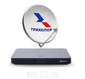 Комплект Триколор ТВ-Сибирь