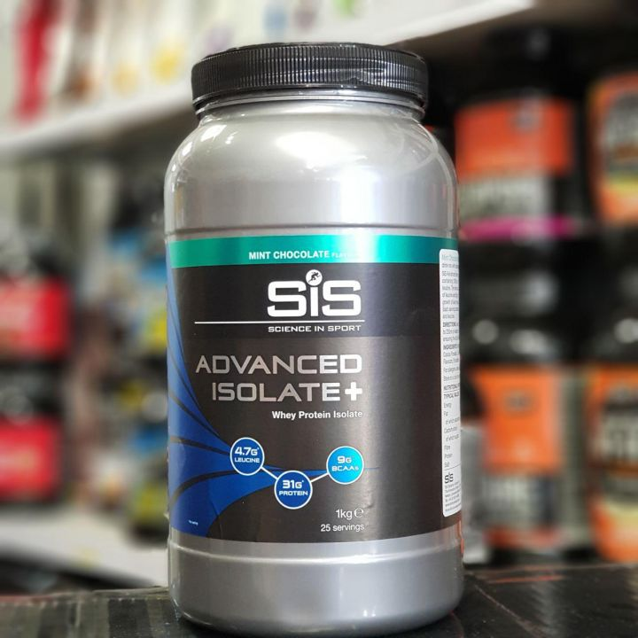 SiS - Advanced Isolate + (1 кг)