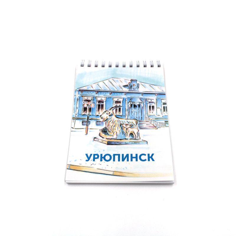 "Блокнот ""Памятник козе"""