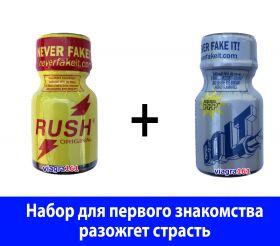 Набор для первого знакомства в Ростове