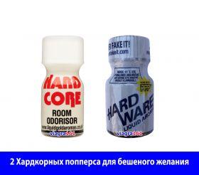 Хардкорный Сет в Ростове