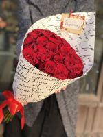 Букет из красных роз РОССИЯ 50см