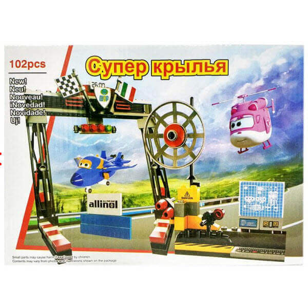 Конструктор Super Wings (Супер крылья)