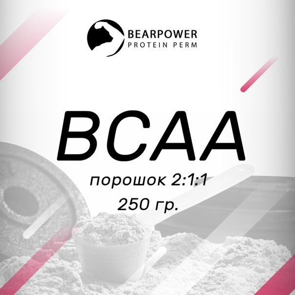 BCAA порошок растворимый 2:1:1 250 г (Китай)