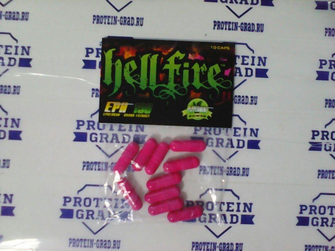 Жиросжигатель HellFire 10 кап. (Innovative labs)