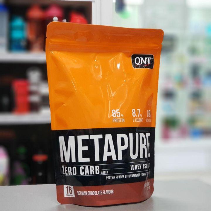 QNT - Metapure Zero Carb (480 г)