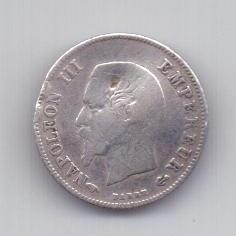 20 сантим 1860 года Редкий год Франция