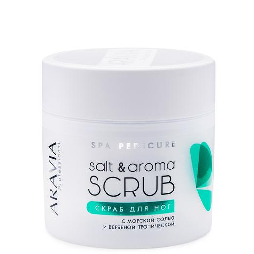 Скраб для ног с морской солью и вербеной тропической Salt&Aroma Scrub, 300мл, ARAVIA Professiona