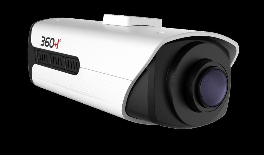 SM-1571, 2 Мп IP-камера,, корпусная, PoE