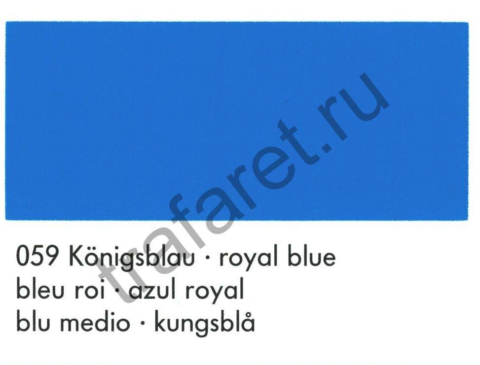 Краска Marastar SR 059 Royal Blue 1 л.