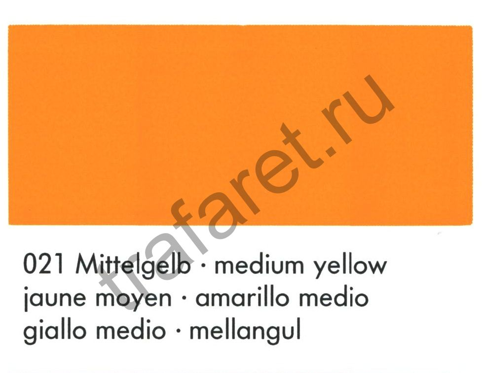 Краска Marastar SR 021 Medium Yellow 1 л.