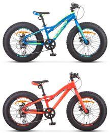 Велосипед STELS Aggressor MD 20 2020