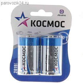 """Батарейки """"Космос"""" LR20, 2 шт."""