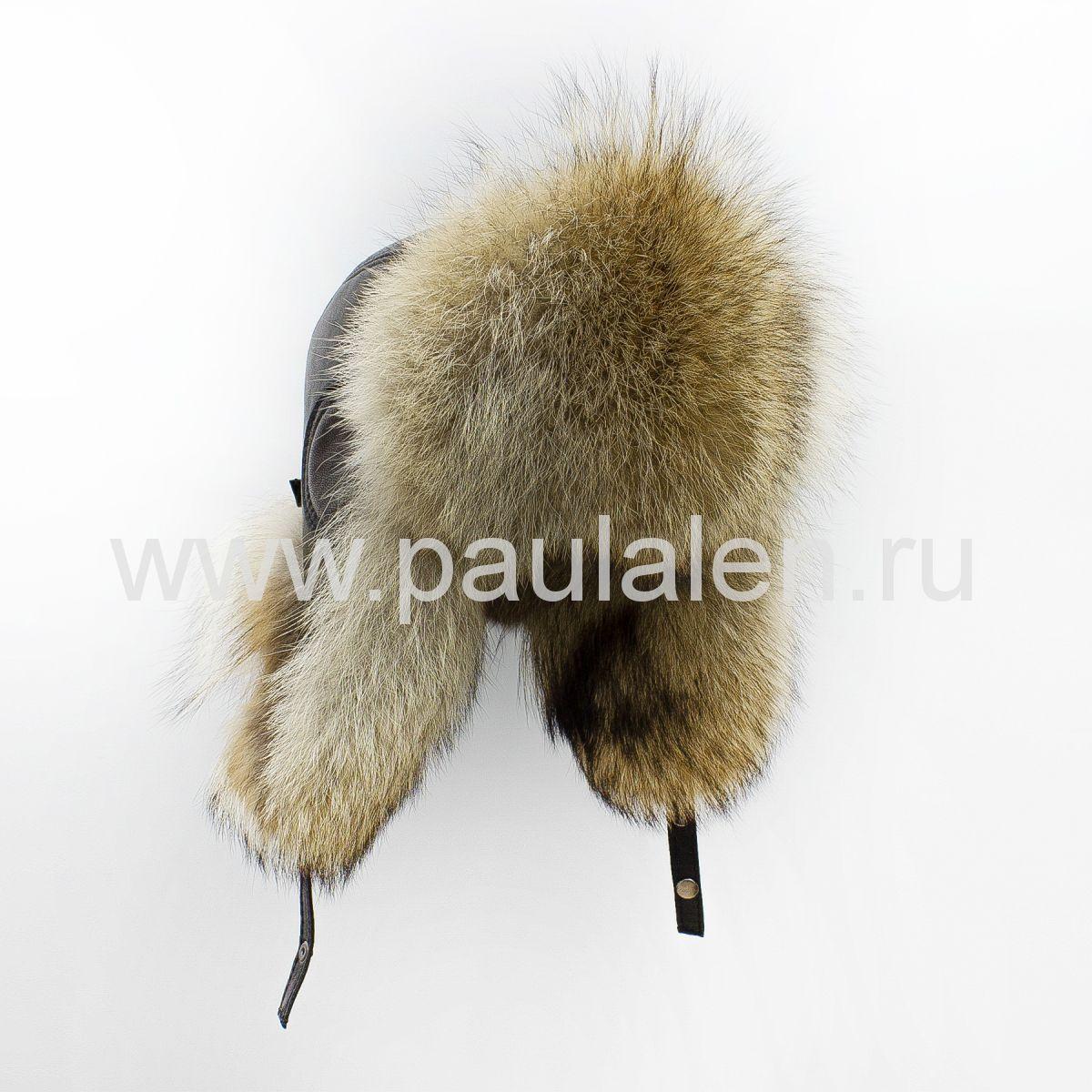 Мужская шапка ушанка из волка (Авиатор), шапка из меха волка (койот) B013