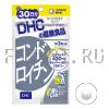 DHC Хондроитин (курс на 30 дней)