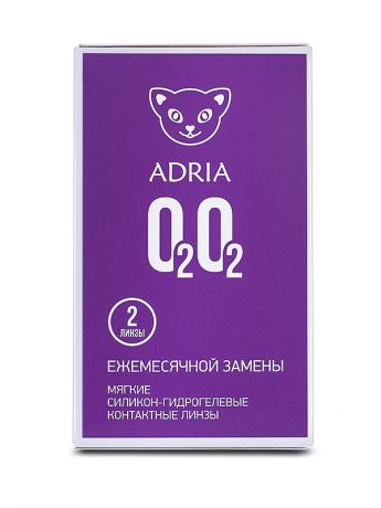 Adria O2O2 (2 линзы )