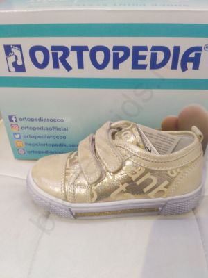 HA 343-1 Ortopedia Кроссовки Детские (21-25) в бежевом цвете