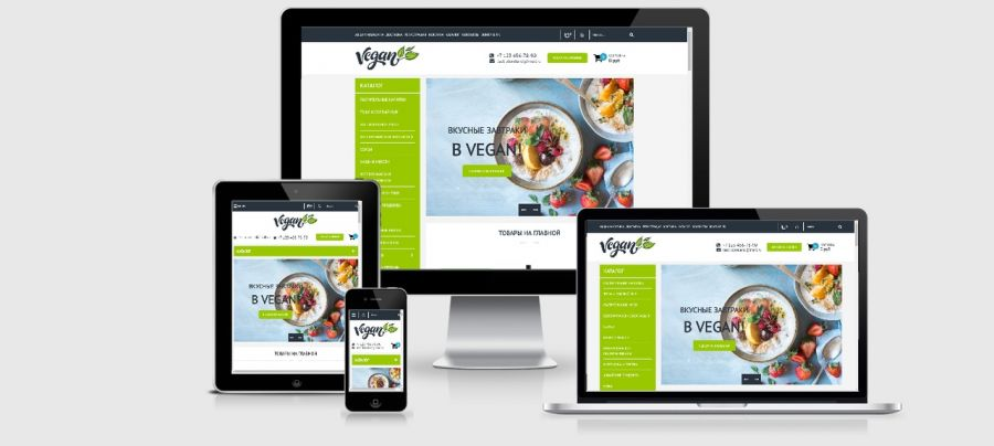 Vegan website