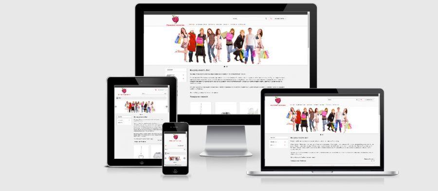 Autum website