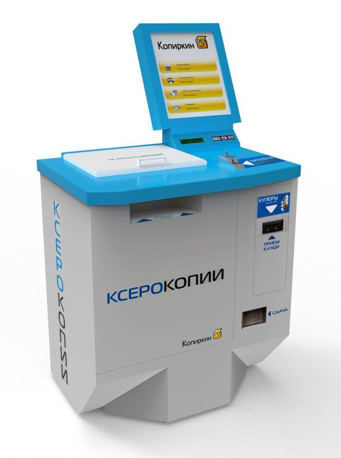 Копировальный аппарат Копиркин ПРОФИ 2015