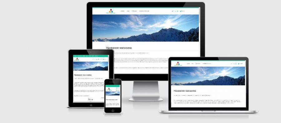 Nefrit website