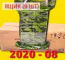 ИРП Росгвардия ЯЩИК (9шт) 1шт=390 руб! ★ годен 2020-08