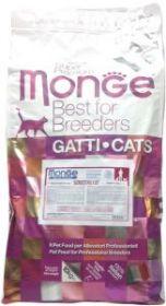 Monge Cat Sensitive корм д/кошек с чувствительным пищеварением