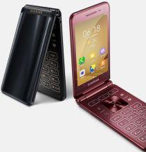 Говорящий кнопочный смартфон для незрячих Samsung Galaxy Folder 2 (G1650)