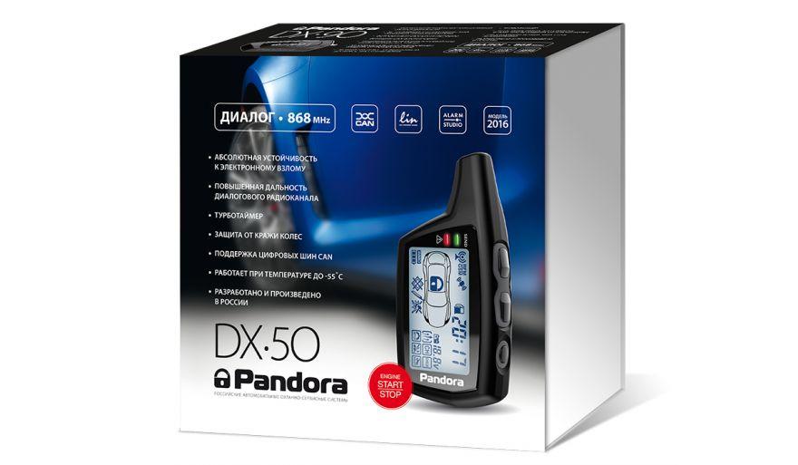 Pandora DX 50B