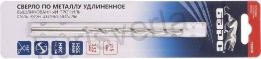 Сверло по металлу удлиненное, 5 х 132 мм, Р6М5, 1 шт. БАРС 718050