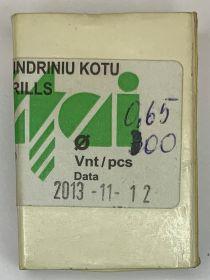 Сверло ц/х ф0,65 HSS импорт Gragtai