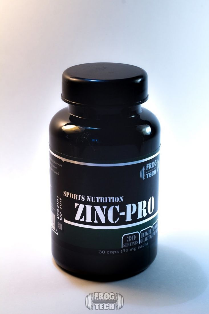 ZINC 30 капсул