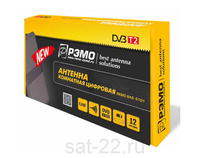 Антенна комнатная REMO BAS 5101 5V