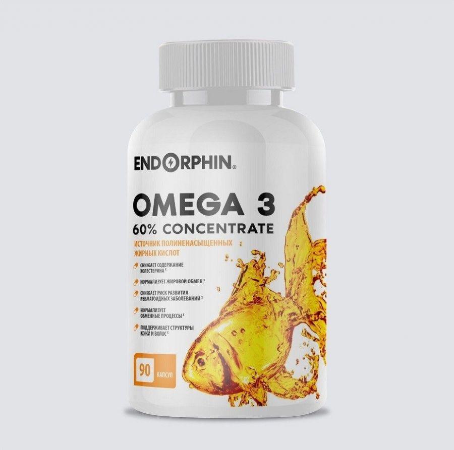 ENDORPHIN OMEGA 3 90 капс