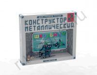 Конструктор ДЕСЯТОЕ КОРОЛЕВСТВО 02050 для уроков труда Школьный-2 (132 эл)
