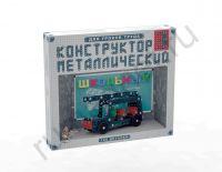 Конструктор ДЕСЯТОЕ КОРОЛЕВСТВО 02051 для уроков труда Школьный-3 (160 эл)