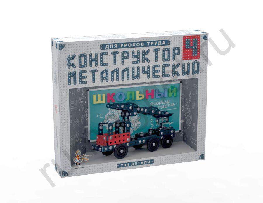 Конструктор ДЕСЯТОЕ КОРОЛЕВСТВО 02052 для уроков труда Школьный-4 (294 эл)