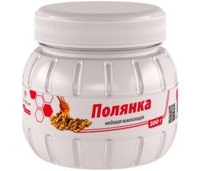 Полянка (300 гр)