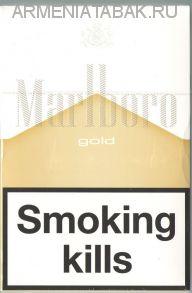 Marlboro Gold (Duty free)