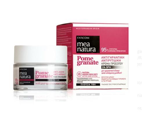 MEA Natura Pomegranate, Крем Антивозрастной Против Морщин 24 Часа интенсивного действия, 50 мл.