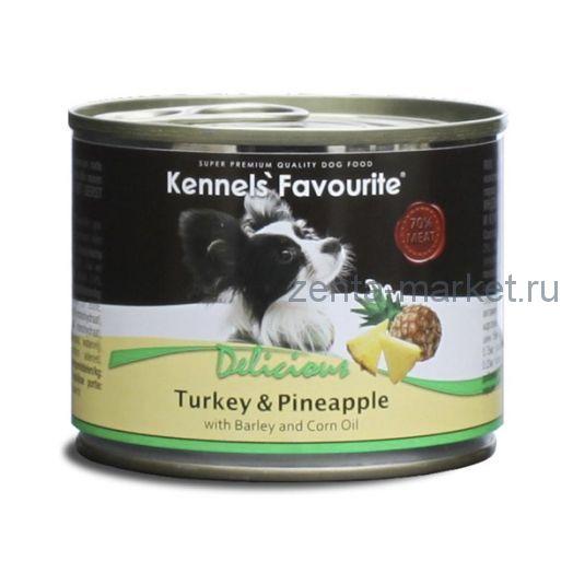 Kennels' Favourite Turkey & Pineapple Индейка и Ананас  200 гр.