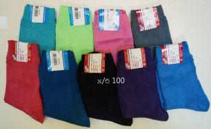 Детские носки С573 хб 100%