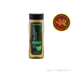 Шампунь Травяной для жирных волос