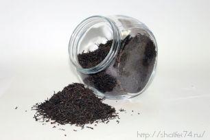 """Чай черный """" Высокогорная Ува"""" ( Цейлон)  100гр."""