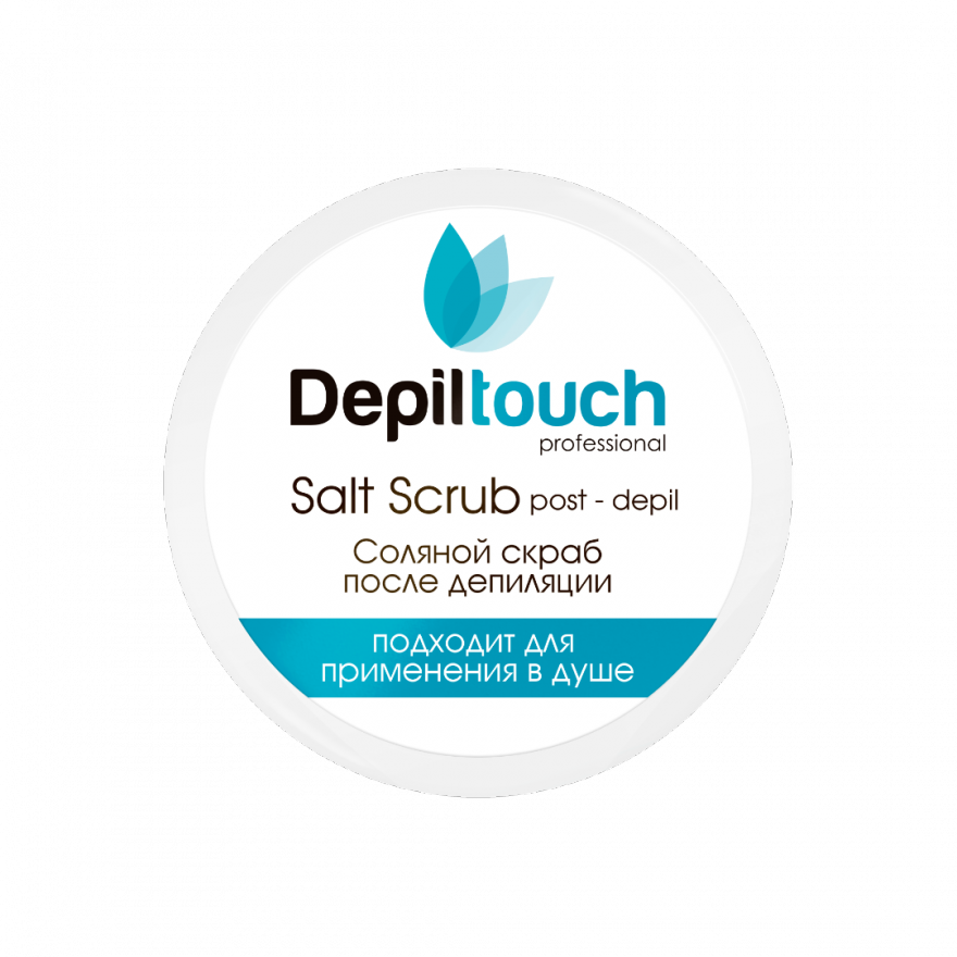 Скраб Depiltouch Professional соляной, 250 мл.